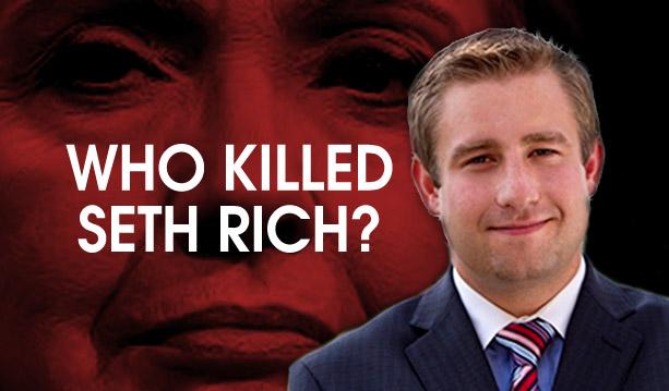 who-killed-seth-rich