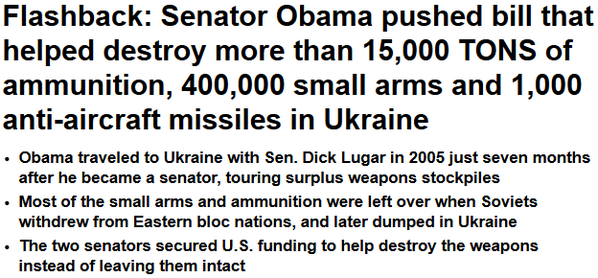 It Was Obama Who Pushed the Ukraine to Destroy Thousands of Tons of Guns & Ammo and Left Them Defenseless