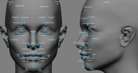 FBI-facial-recognition-600x320