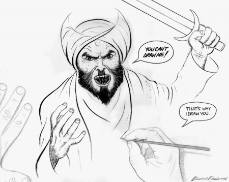 Mohammad-Contest-Drawing-1-small-e1430710164680