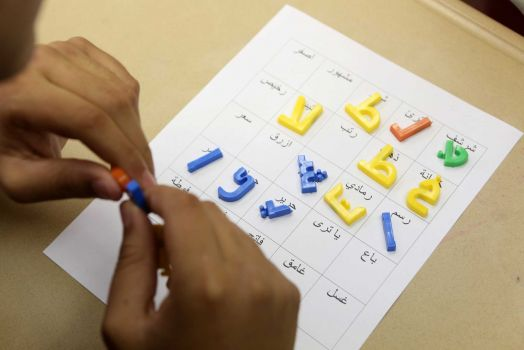 Arabic Language And Culture Will Be Taught In Texas Public Schools