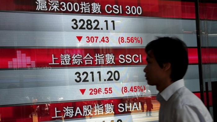 China Shares Wipe Out All Gains This Year