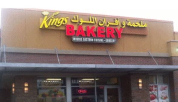Muslim Bakeries REFUSE To Bake Gay Wedding Cake – Mainstream Media SILENT (Video)