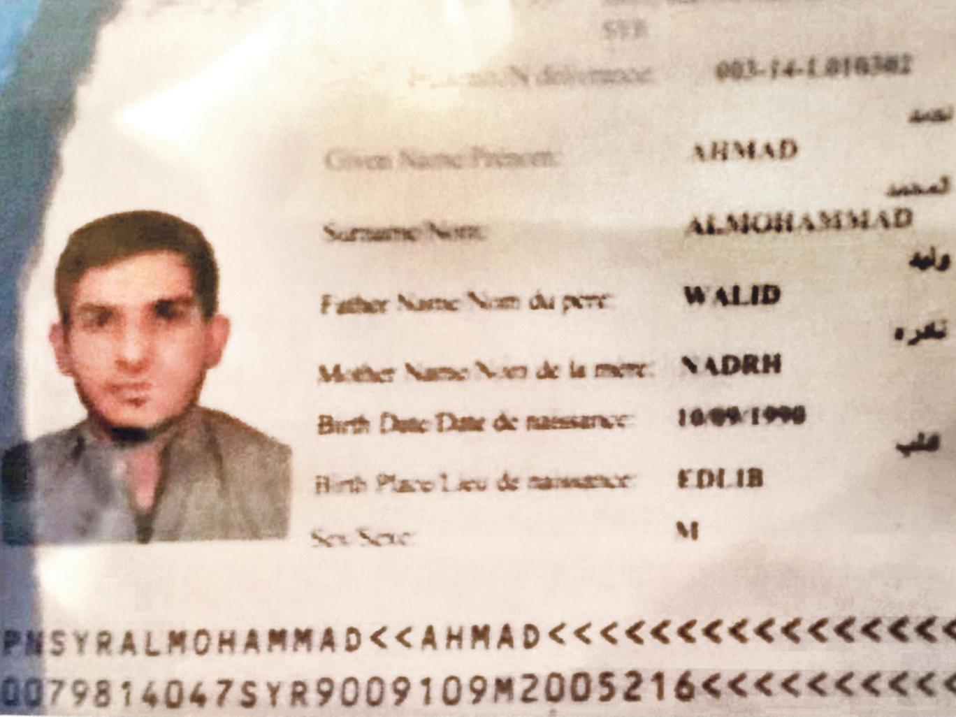 Paris-Attacks-Passport-Ahmad-Al-Mohammad