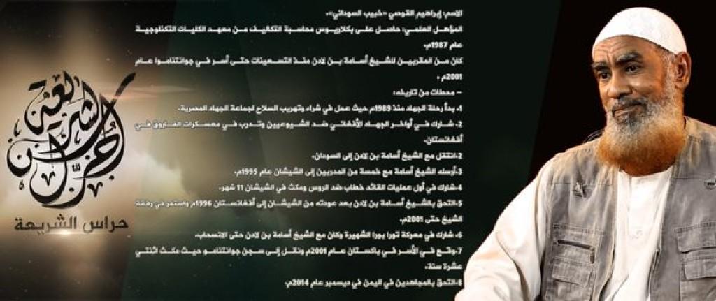 15-12-08-Ibrahim-Qosi-1024x431