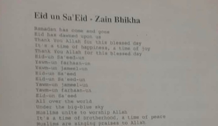 Parents Question Choice To Sing 'Allahu Akbar' At Holiday Concert