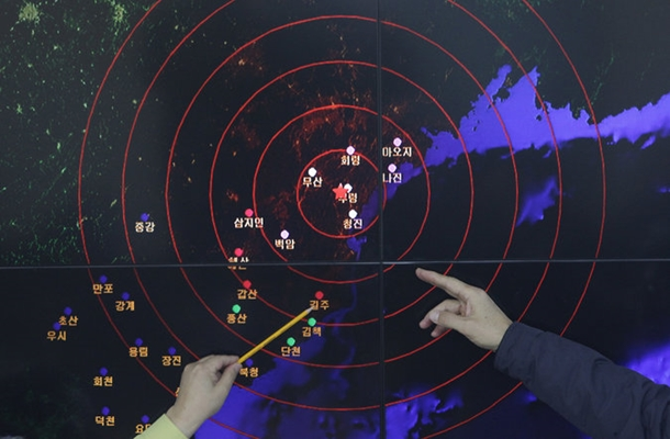 North Korea Says It Has Detonated Its First Hydrogen Bomb