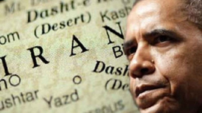 Obama Signs Executive Orders Lifting Economic Sanctions On Iran