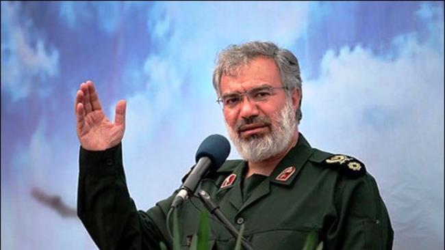 """""""Extensive Information"""" Obtained From US Sailors Captured By IRGC"""