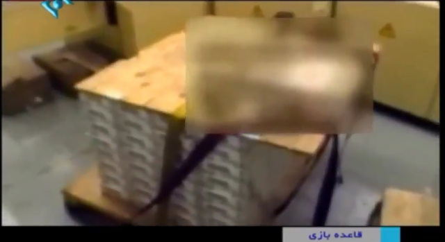 Iranian State TV Broadcast Footage Of The $400 Million Dollar Pallets Of Cash From Obama (Video)