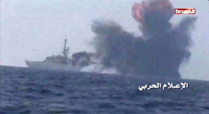 Attack On Saudi Frigate Meant For US Warship – Suicide Bomber Yells 'Death To America' (Video)