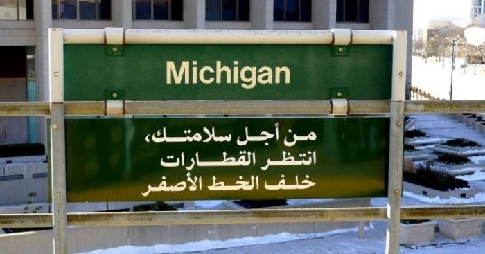 "Report: ""Dearborn, Michigan is a MESS, When You Enter, it's Like You're Not in America Anymore…"" (Video)"