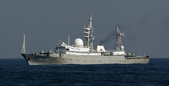 Russian Spy Ship Seen Close To US Soil, Prompting Warning From Coast Guard